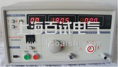 vg2672a 耐压测试仪