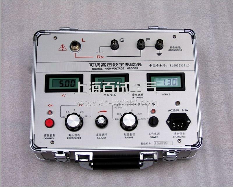 2.运用论理笔、示波器检测信号时,要注意不使探针同声接触两个测量引脚,由于这种状况的本质是在加电的状况下构成短绝缘手套(靴)耐压试验装置路。 3.检测电源中的滤波电容时,应先将电解电容器的正阴极短路一下,并且短路时不要用表笔线来接替导线对于电容器进行放电,由于那样简单烧断芯线。能够取一只带灯彩引线的220V,60~100W的灯,接于电容器的两头,在放电霎时电灯泡会闪亮。 4.